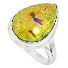 Atlantisite Ring