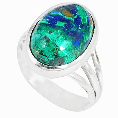 Azurite Malachite Ring