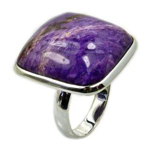 Charoite Stone Ring