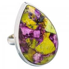 Natural Atlantisite Stone Ring