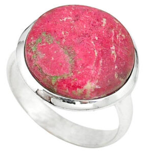 Natural Thulite RingNatural Thulite Ring