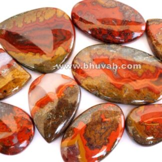 Moroccan Seam Stone Price Per Kg