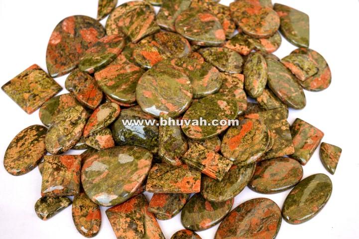 Unakite Stone Gemstone Cabochon Price Per Kilo
