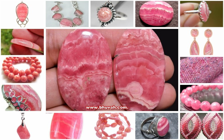 Rhodochrosite in Hindi