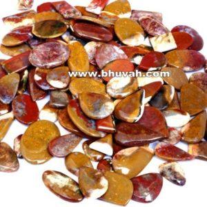 Seam Agate Price Per Kg
